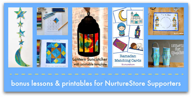 bonus ramadan printables for nurturestore supporters