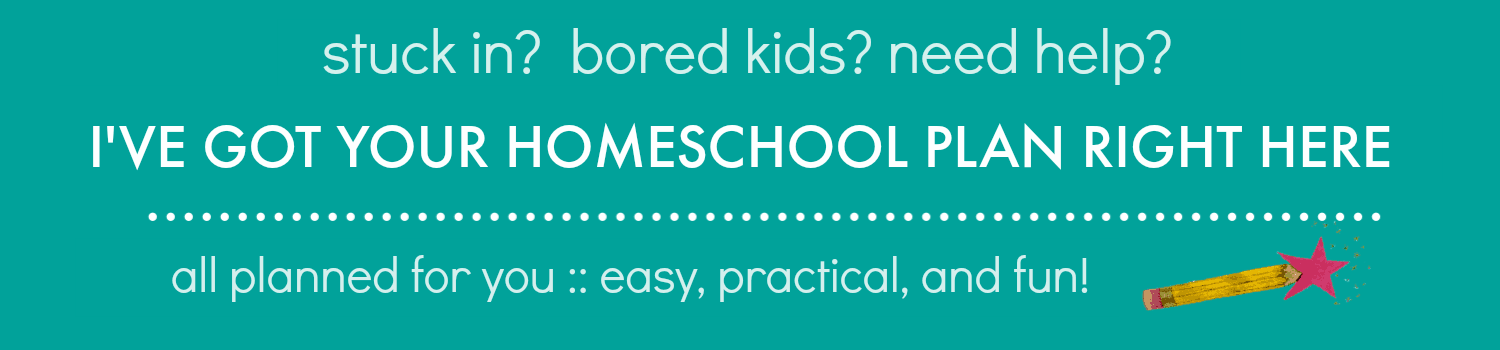 free homeschool plan
